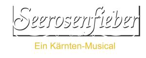 Seerosenfieber Logo